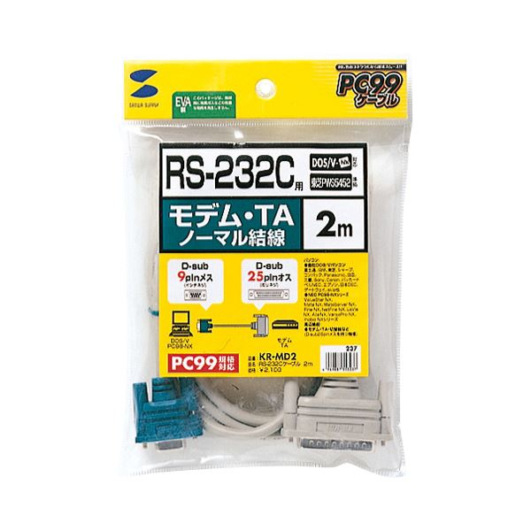 (まとめ) サンワサプライ RS-232Cケーブルモデム・TA用 (D-Sub9pin)メス-(25pin)オス 2.0m KR-MD2 1本 【×10セット】 送料無料!