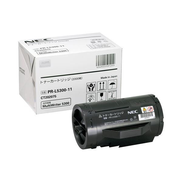 NEC トナーカートリッジ PR-L5300-11 1個 送料無料!