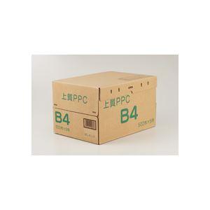 経済性に優れた国産のPPC用紙 売買 まとめ 有名な 上質PPC用紙 NY B4 ×2セット 2500枚:500枚×5冊 1箱 送料込