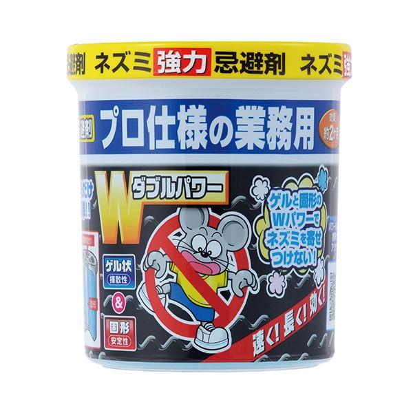 (まとめ) シマダ ネズミ強力忌避剤 ダブルパワー 1本 【×10セット】 送料無料!