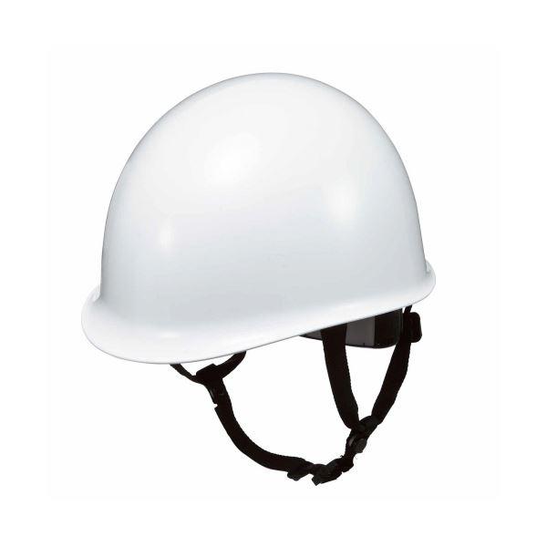 (まとめ) TANOSEE ヘルメット 白 1個 【×10セット】 送料無料!