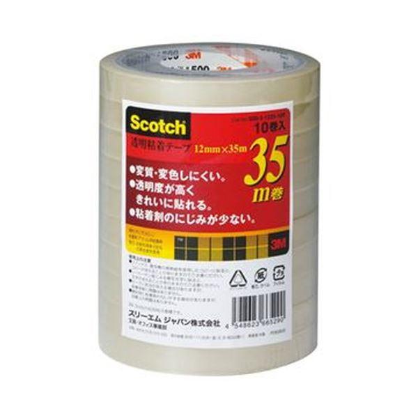 1パック(10巻)【×20セット】 500-3-1235-10P 送料無料! 透明粘着テープ12mm×35m スコッチ (まとめ)3M
