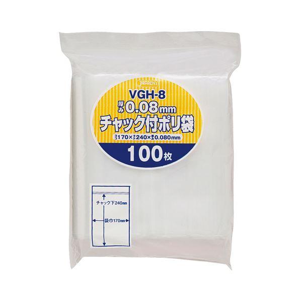 (まとめ) ジャパックス チャック付ポリ袋 ヨコ170×タテ240×厚み0.08mm VGH-8 1パック(100枚) 【×10セット】 送料無料!