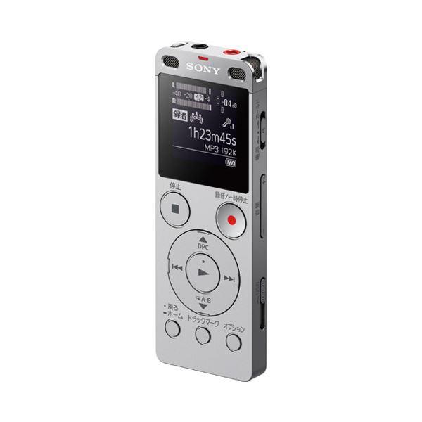 ソニー ICレコーダー ICD-UX560FS 送料無料!