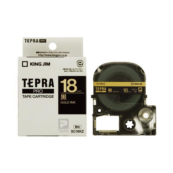 (まとめ) キングジム テプラ PRO テープカートリッジ パステル 18mm 黒/金文字 SC18KZ 1個 【×10セット】 送料無料!