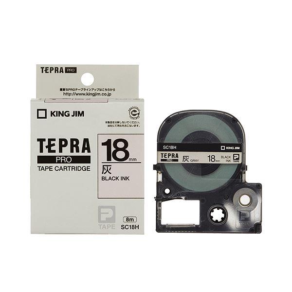 (まとめ) キングジム テプラ PRO テープカートリッジ パステル 18mm 灰色/黒文字 SC18H 1個 【×10セット】 送料無料!