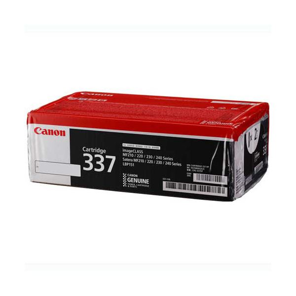 キヤノン トナーカートリッジ 337VPCRG-337VP 約2400枚タイプ 9435B005 1パック(2個) 送料無料!