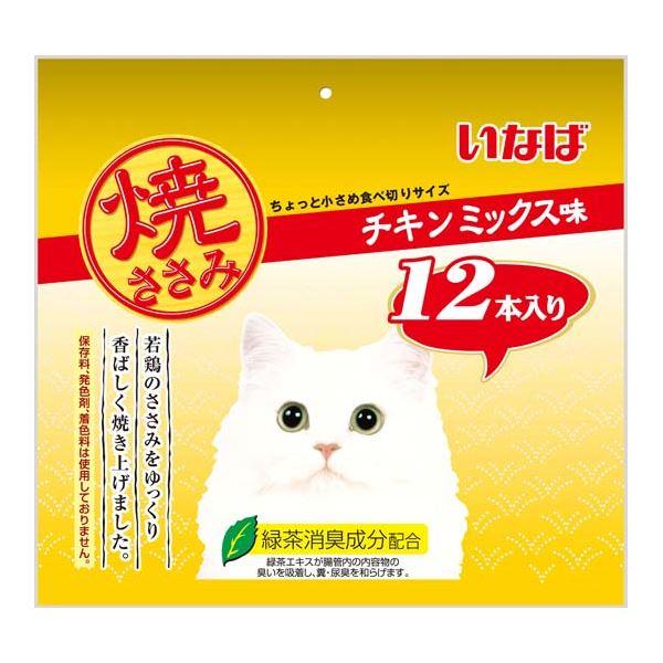 (まとめ)いなば 焼ささみ チキンミックス味 12本入り (ペット用品・猫フード)【×12セット】 送料無料!