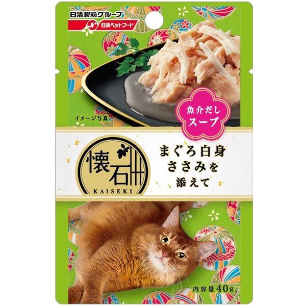 (まとめ)懐石レトルト まぐろ白身 ささみを添えて 魚介だしスープ 40g【×72セット】【ペット用品・猫用フード】 送料込!
