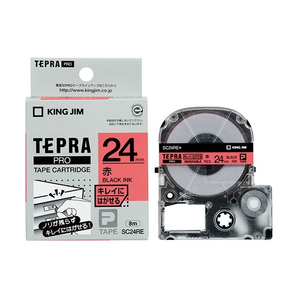 (まとめ) キングジム テプラ PRO テープカートリッジ キレイにはがせるラベル 24mm 赤/黒文字 SC24RE 1個 【×10セット】 送料無料!