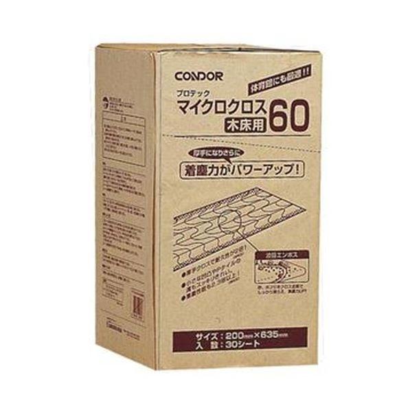 (まとめ)山崎産業 マイクロクロス木床用60200×635mm M0362-060X-MB 1パック(30枚)【×5セット】 送料無料!