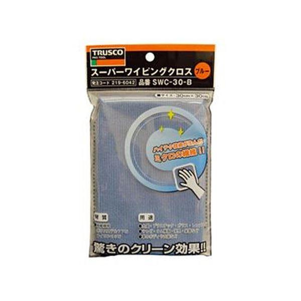(まとめ)TRUSCO スーパーワイピングクロス300×300mm 青 SWC-30-B 1枚【×20セット】 送料無料!