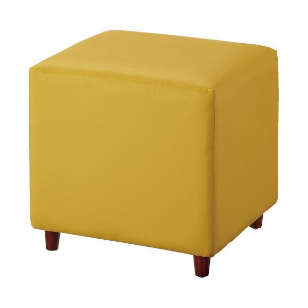 ブロックソファ 超美品再入荷品質至上 スクエア イエロー HPF0406-005YE 爆買いセール