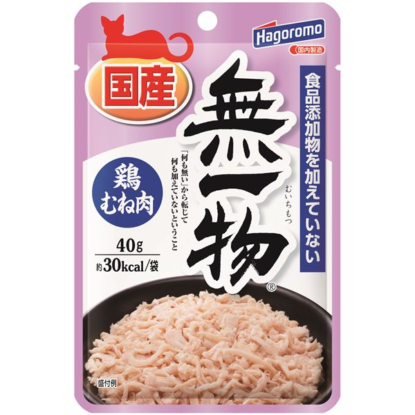 (まとめ)無一物パウチ 鶏むね肉 40g【×96セット】【ペット用品・猫用フード】 送料込!