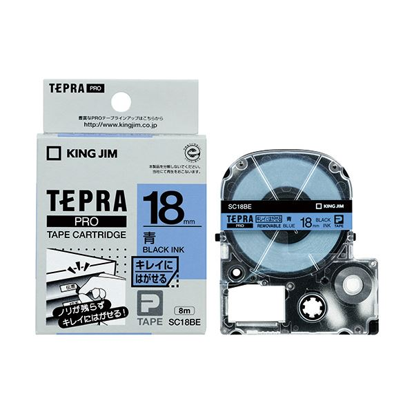 (まとめ) キングジム テプラ PRO テープカートリッジ キレイにはがせるラベル 18mm 青/黒文字 SC18BE 1個 【×10セット】 送料無料!