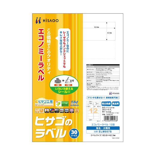 (まとめ) ヒサゴ エコノミーラベル A4 12面83.8×42.3mm 角丸 ELM007S 1冊(30シート) 【×10セット】 送料無料!