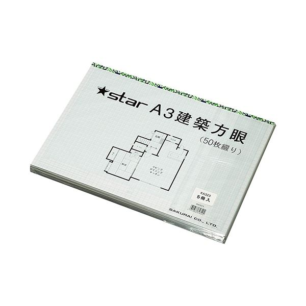 (まとめ)桜井 スター建築方眼紙 KA323 A3 50枚×5【×5セット】 送料込!