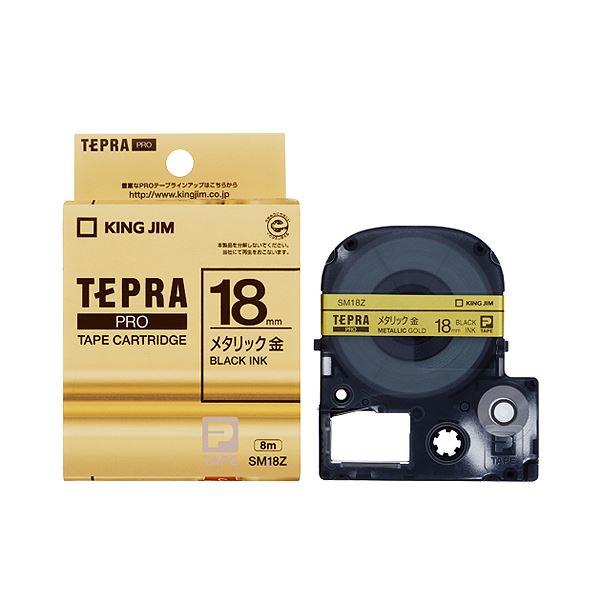 (まとめ) キングジム テプラ PRO テープカートリッジ カラーラベル(メタリック) 18mm 金/黒文字 SM18Z 1個 【×10セット】 送料無料!