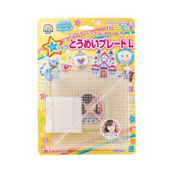 (まとめ)パーラービーズ 2312-906 透明プレートL【×5セット】 送料込!