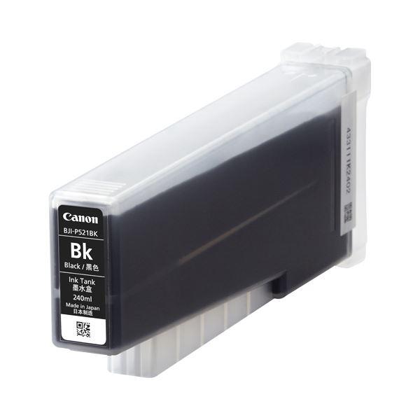 キヤノン インクタンクBJI-P521BK ブラック 7636B001 1個 送料無料!