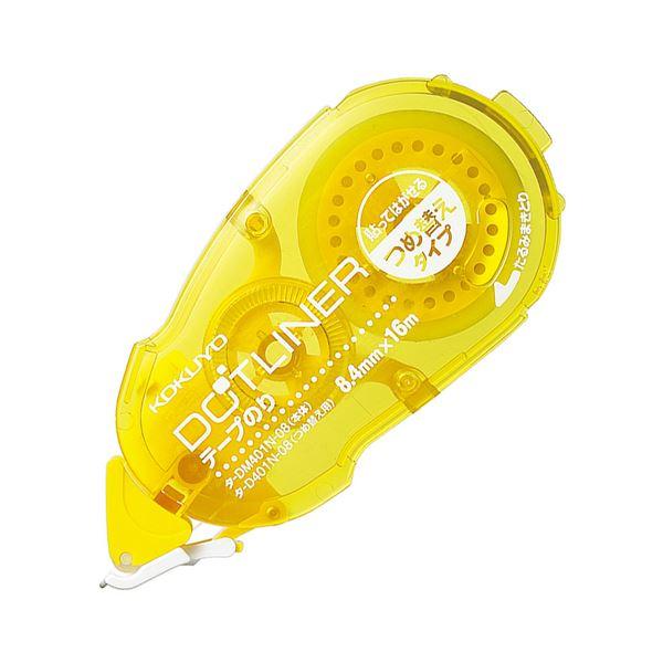 テープのり (まとめ) コクヨ 1セット(10個) ドットライナー 送料無料! つめ替え用 貼ってはがせるタイプ タ-D401N-08 【×5セット】 8.4mm×16m