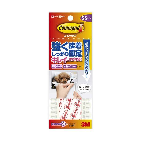 (まとめ) 3M スコッチ コマンドタブ SS 12×30mm 白 CMR1 1パック(24枚) 【×30セット】 送料無料!