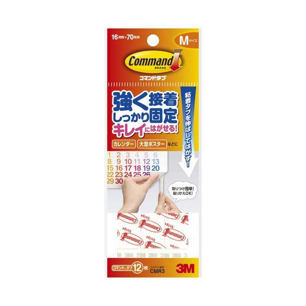 (まとめ) 3M スコッチ コマンドタブ M 16mm×70mm 白 CMR3 1パック(12枚) 【×30セット】 送料無料!