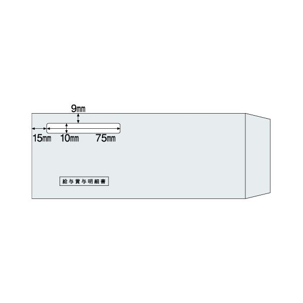 ヒサゴ 窓つき封筒(給与賞与単票用/GB1222・GB2102専用) 215×86mm MF30T 1セット(1000枚) 送料無料!