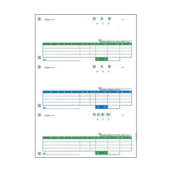 (まとめ)PCA 納品書(納・控・請) PA1308F 1箱(500枚)【×3セット】 送料無料!