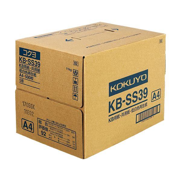 (まとめ) コクヨ KB用紙(共用紙)(低白色再生紙) A4 KB-SS39 1セット(2500枚:500枚×5冊) 【×5セット】 送料無料!