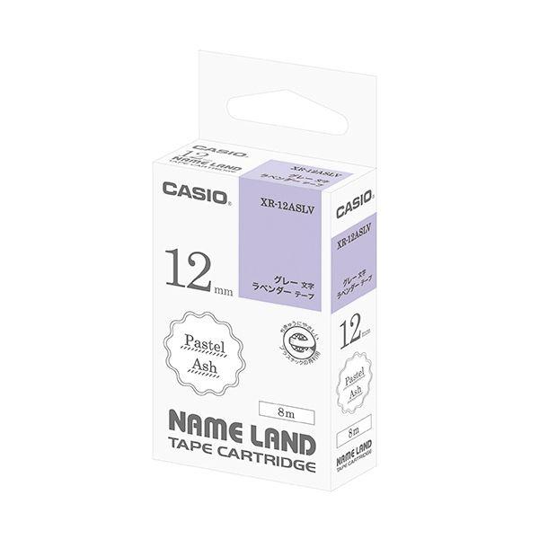 (まとめ) カシオ NAME LANDパステルアッシュテープ 12mm ラベンダー/グレー文字 XR-12ASLV 1個 【×10セット】 送料無料!
