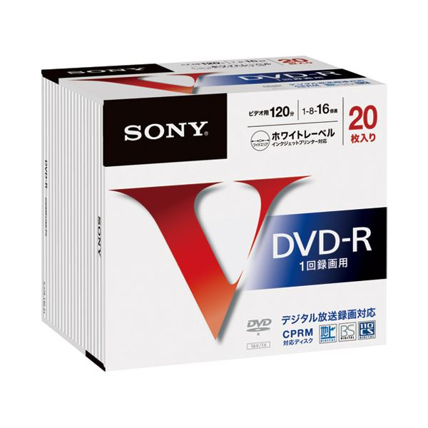 (まとめ) ソニー DVD‐R 20枚 20DMR12MLPS【×5セット】 送料無料!