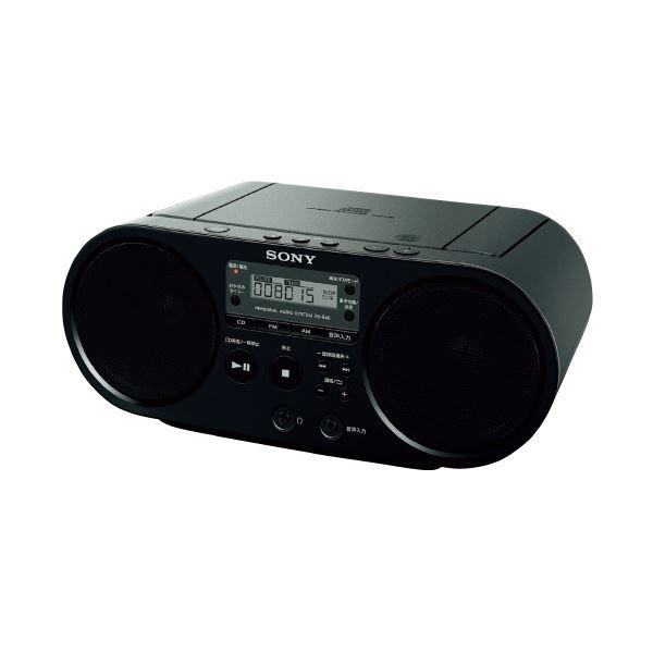 ソニー CDラジオ ZS-S40 ブラック 送料無料!