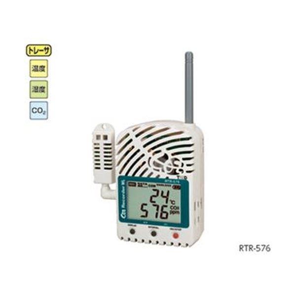 おんどとり Jr.Wireless RTR-576-S 送料無料!