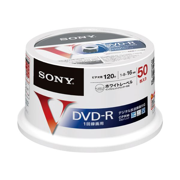 (まとめ) ソニー DVD‐R 50枚スピンドル 50DMR12MLPP【×5セット】 送料無料!