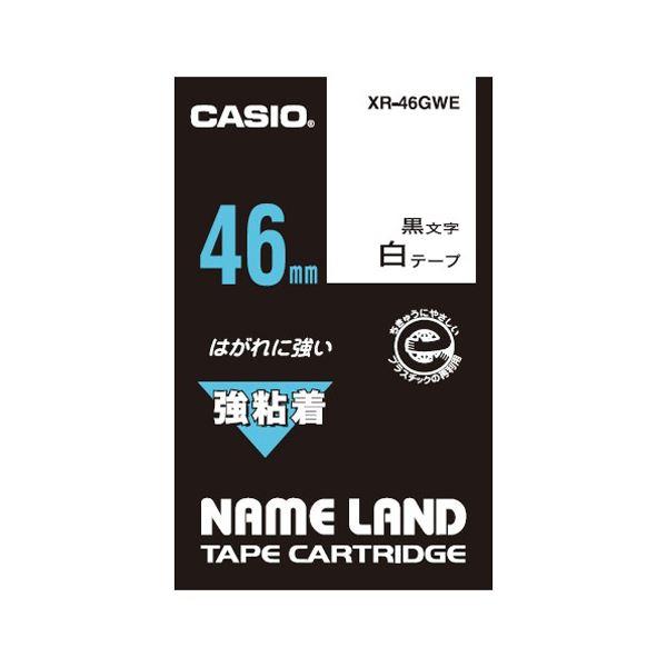 (まとめ)カシオ計算機 強粘着テープ XR-46GWE【×10セット】 送料無料!