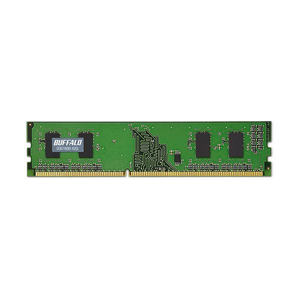 (まとめ)バッファロー 法人向けPC3-12800 DDR3 1600MHz 240Pin SDRAM DIMM 2GB MV-D3U1600-X2G1枚【×3セット】 送料無料!