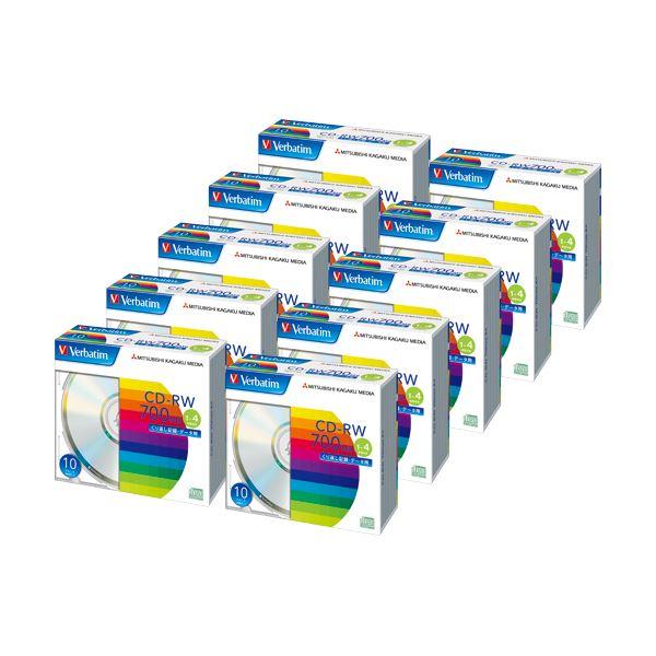バーベイタム データ用CD-RW700MB ブランドシルバー 5mmスリムケース SW80QU10V1C 1箱(100枚:10枚×10個) 送料無料!