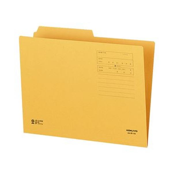 (まとめ)コクヨ 1/2カットフォルダー A4第1見出し A4-2F-1N 1セット(20冊)【×10セット】 送料無料!