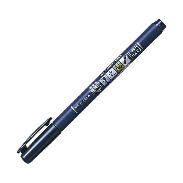 (まとめ)トンボ鉛筆 筆之助 GCD-111 しっかり仕立P入【×200セット】 送料込!