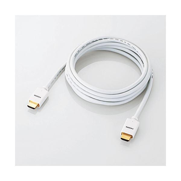 5個セット エレコム Mac向けHDMIケーブル CAC-APHD14E30WHX5 送料無料!