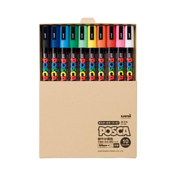 (まとめ) 三菱鉛筆 水性マーカー ポスカ 中字丸芯 簡易紙箱入 10色(各色1本) PC5MT10C 1パック 【×10セット】 送料無料!