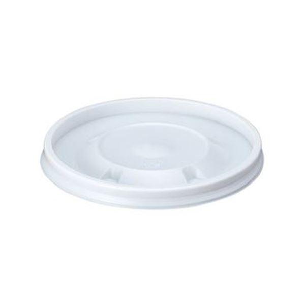 (まとめ)サンナップ スープカップ 290・395ml兼用フタ SC-F 1パック(50個)【×20セット】 送料無料!