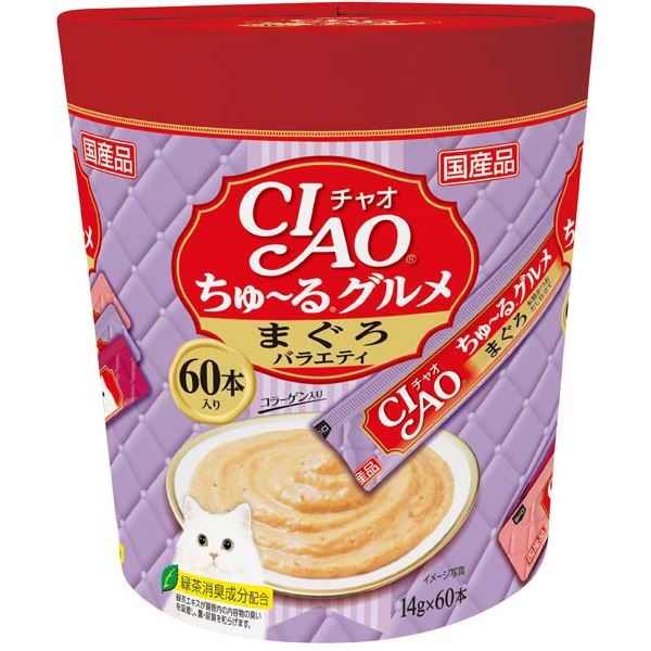 (まとめ)CIAO ちゅ~るグルメ まぐろバラエティ 14g×60本 (ペット用品・猫フード)【×8セット】 送料無料!