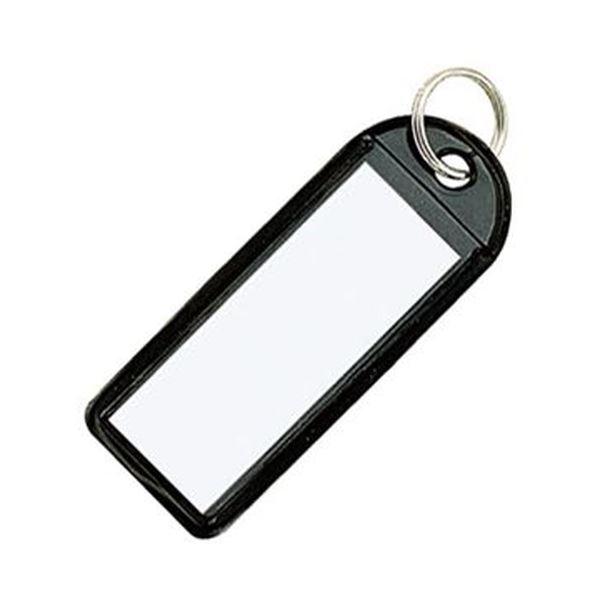 (まとめ)コクヨ ソフトキーホルダー型名札カード寸法42×17mm 黒 ナフ-225D 1セット(50個)【×5セット】 送料無料!