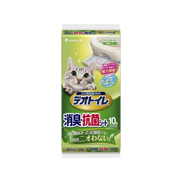(まとめ)1週間消臭・抗菌デオトイレ 消臭・抗菌シート 10枚【×12セット】【ペット用品・猫用】 送料無料!