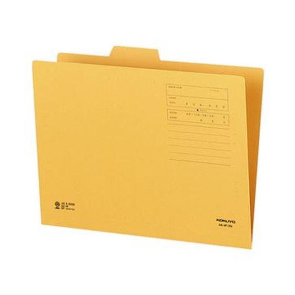 (まとめ)コクヨ 1/4カットフォルダー A4第2見出し A4-4F-2N 1セット(20冊)【×10セット】 送料無料!