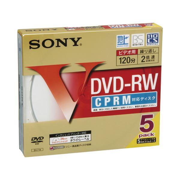 (まとめ) ソニー 録画用DVD‐RW 5枚 5DMW12HPS【×10セット】 送料無料!