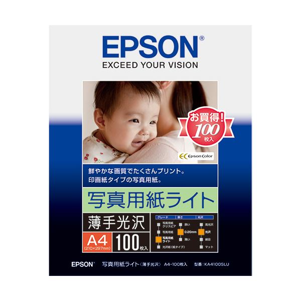 (まとめ) エプソン EPSON 写真用紙ライト<薄手光沢> A4 KA4100SLU 1冊(100枚) 【×5セット】 送料無料!
