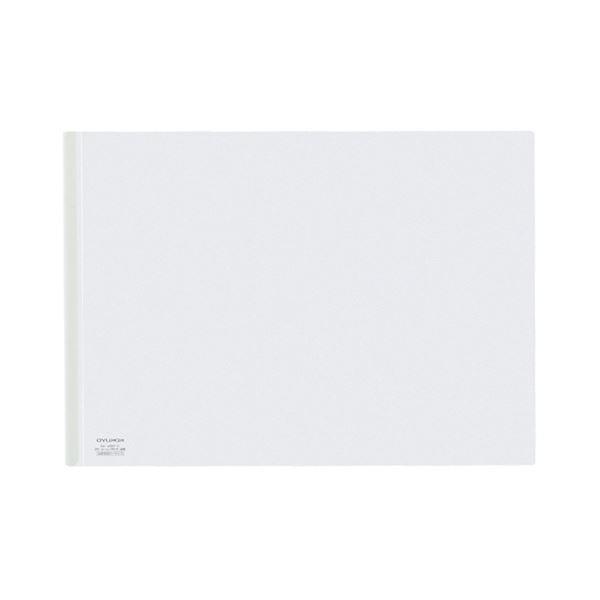 (まとめ) コクヨ レールクリヤーホルダー A3ヨコ20枚収容 白 フ-768NW 1セット(5冊) 【×10セット】 送料無料!